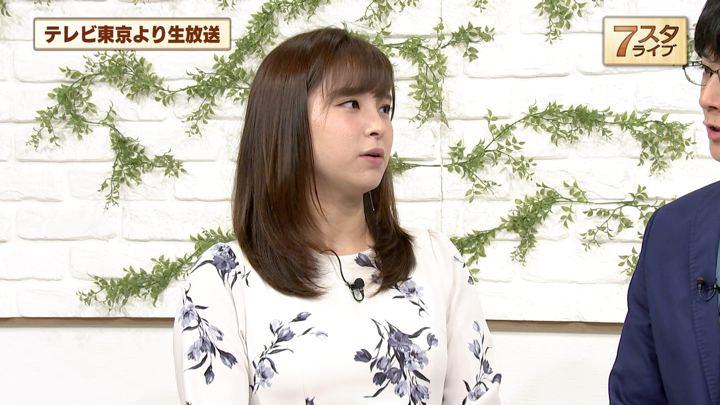 2019年01月04日角谷暁子の画像08枚目