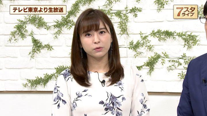 2019年01月04日角谷暁子の画像09枚目
