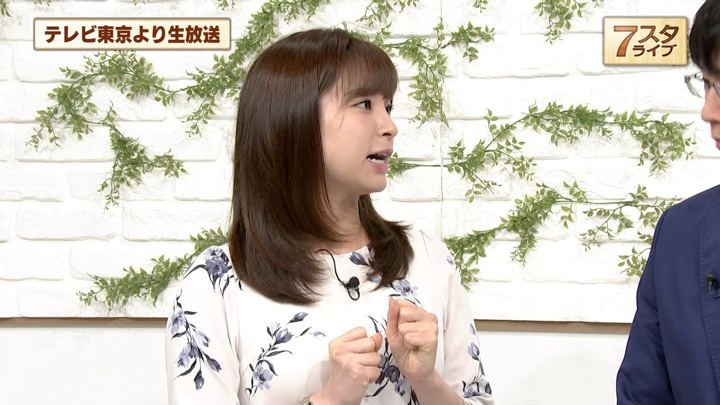 2019年01月04日角谷暁子の画像11枚目