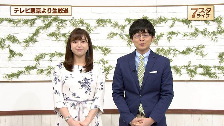 2019年01月04日角谷暁子の画像12枚目