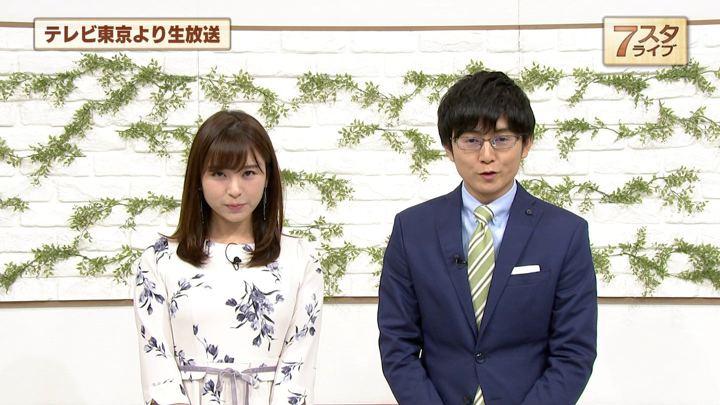 2019年01月04日角谷暁子の画像13枚目
