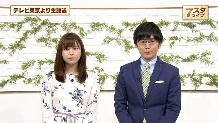 2019年01月04日角谷暁子の画像14枚目