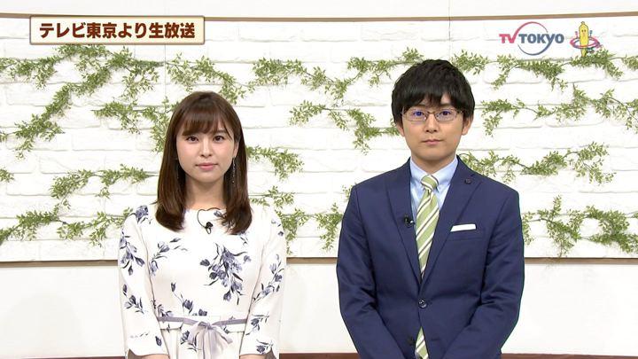2019年01月04日角谷暁子の画像16枚目