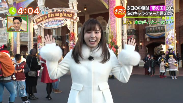 2019年01月04日角谷暁子の画像19枚目