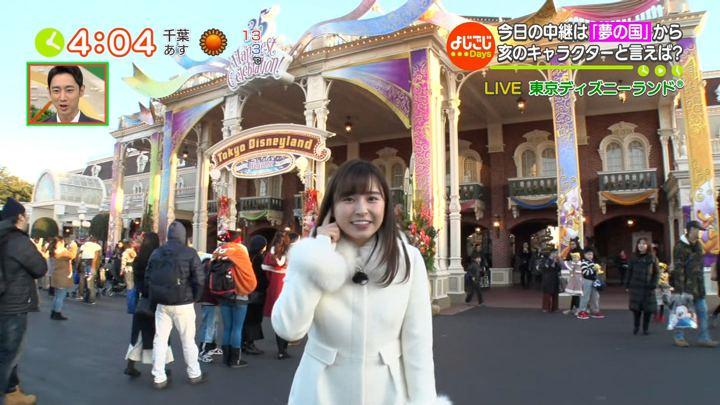 2019年01月04日角谷暁子の画像20枚目