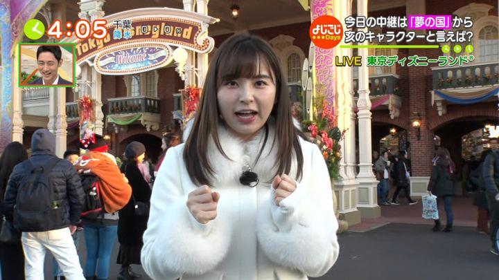 2019年01月04日角谷暁子の画像21枚目