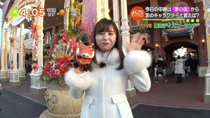 2019年01月04日角谷暁子の画像23枚目