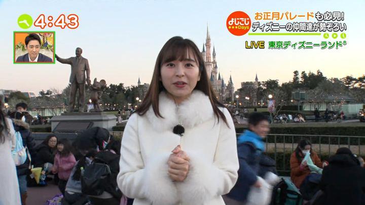 2019年01月04日角谷暁子の画像25枚目