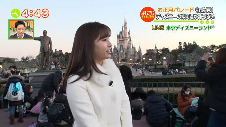2019年01月04日角谷暁子の画像26枚目