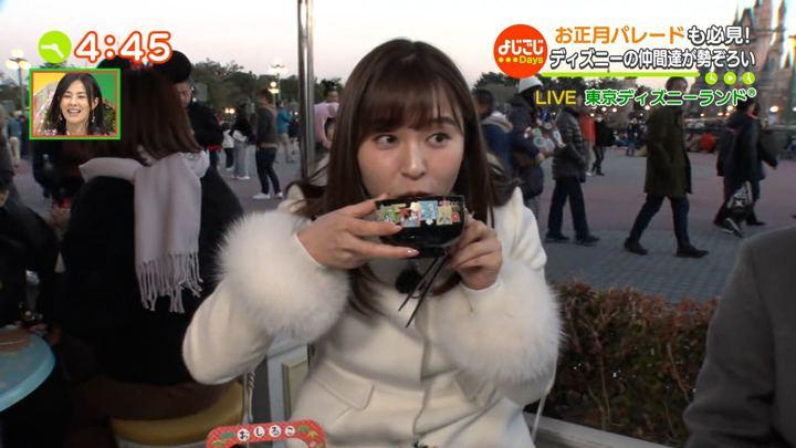 2019年01月04日角谷暁子の画像27枚目