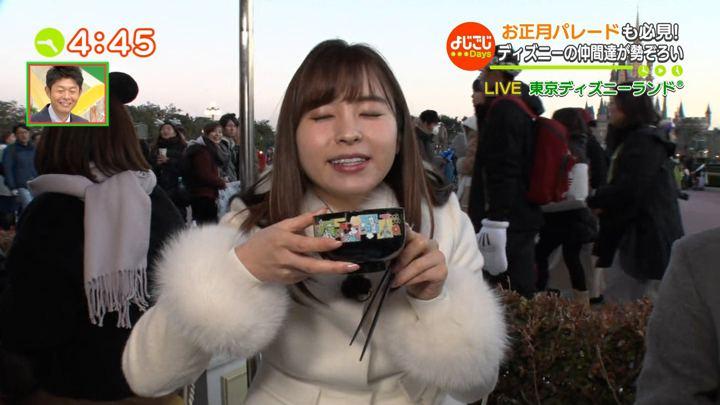 2019年01月04日角谷暁子の画像28枚目