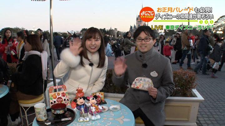 2019年01月04日角谷暁子の画像30枚目