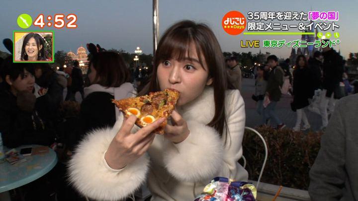 2019年01月04日角谷暁子の画像36枚目