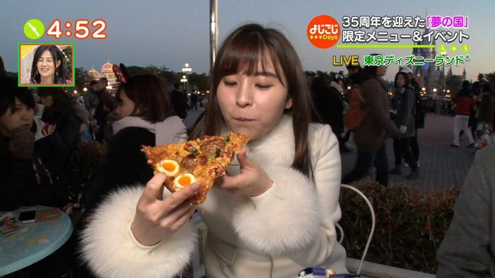 2019年01月04日角谷暁子の画像37枚目