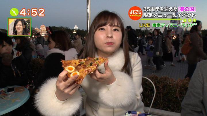 2019年01月04日角谷暁子の画像38枚目