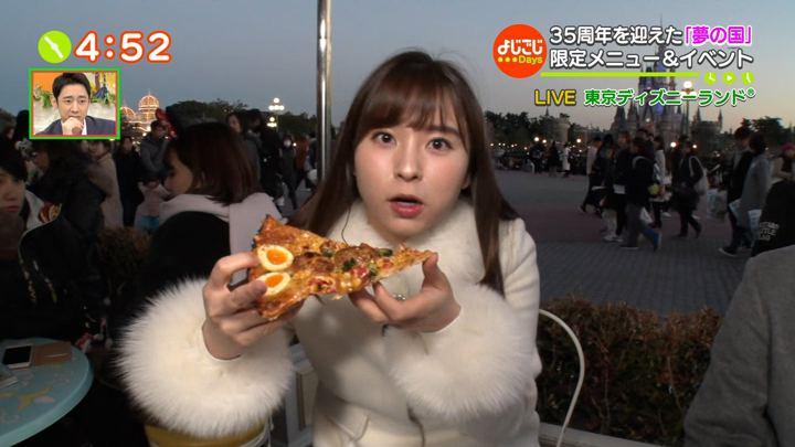2019年01月04日角谷暁子の画像40枚目