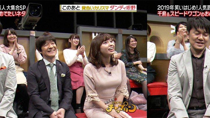 角谷暁子 そろそろにちようチャップリン Newsモーニングサテライト (2019年01月06日,07日,08日放送 40枚)