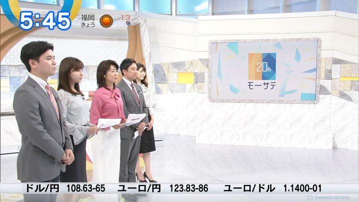 2019年01月07日角谷暁子の画像02枚目