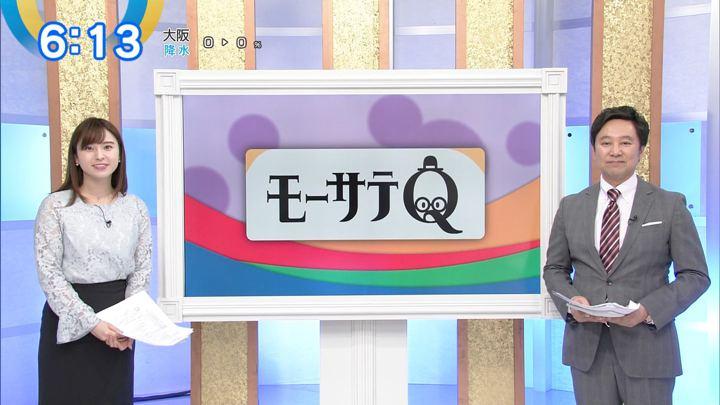 2019年01月07日角谷暁子の画像07枚目