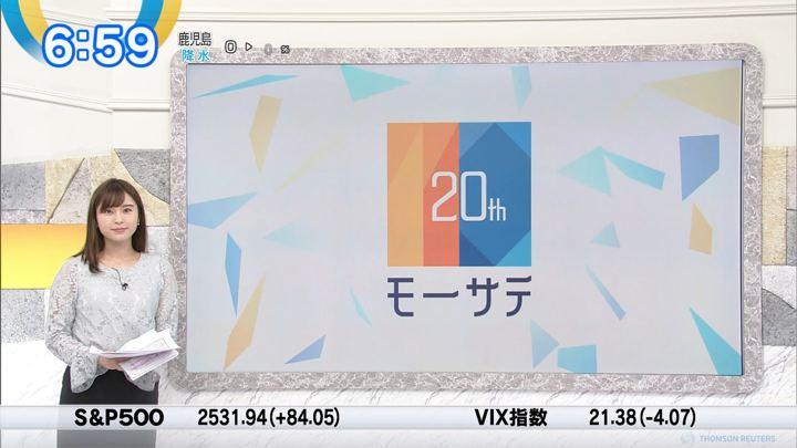 2019年01月07日角谷暁子の画像12枚目