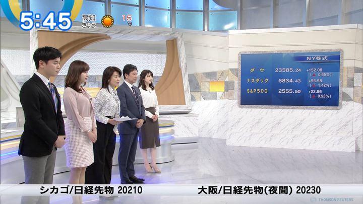2019年01月08日角谷暁子の画像02枚目