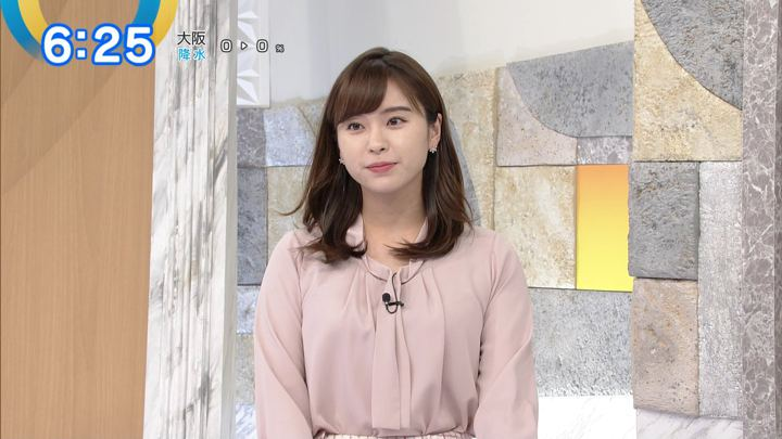 2019年01月08日角谷暁子の画像07枚目