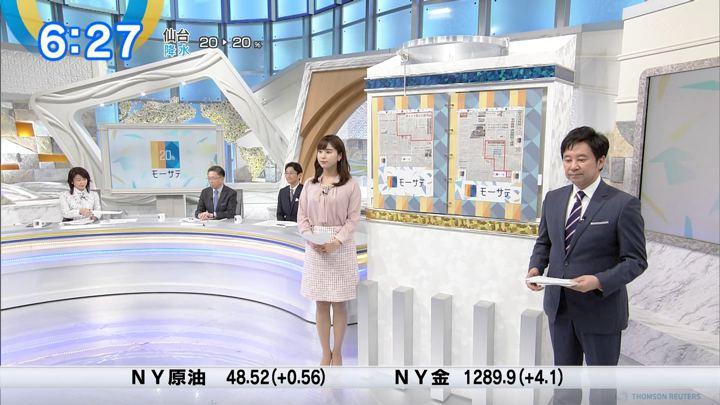 2019年01月08日角谷暁子の画像09枚目