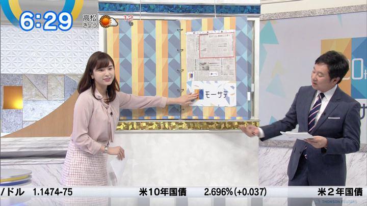 2019年01月08日角谷暁子の画像10枚目