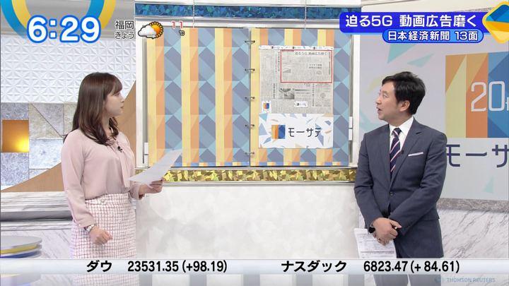 2019年01月08日角谷暁子の画像11枚目