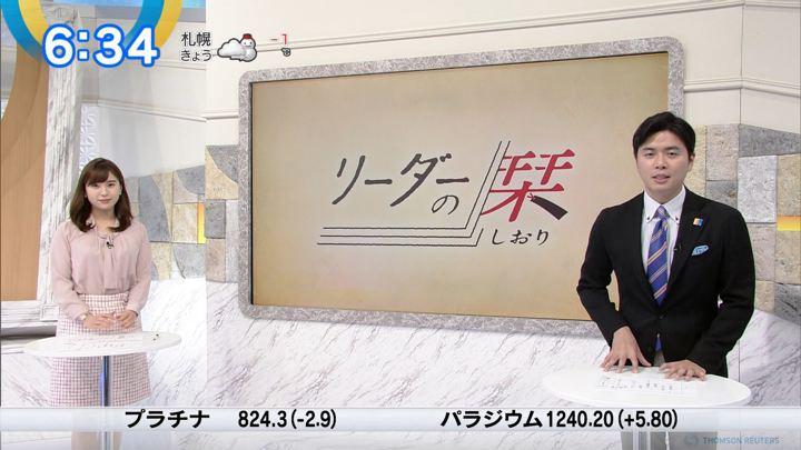 2019年01月08日角谷暁子の画像12枚目