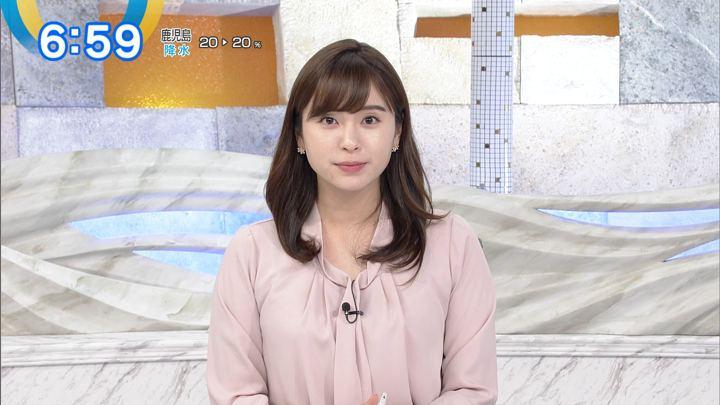 2019年01月08日角谷暁子の画像13枚目