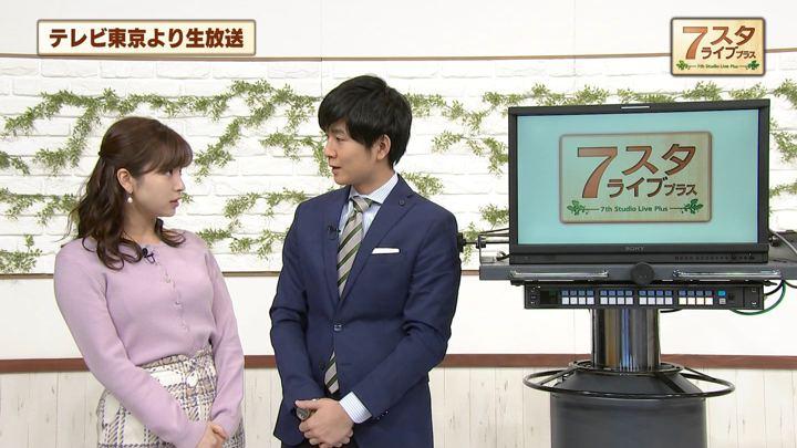 2019年01月11日角谷暁子の画像03枚目