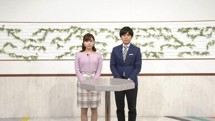 2019年01月11日角谷暁子の画像04枚目