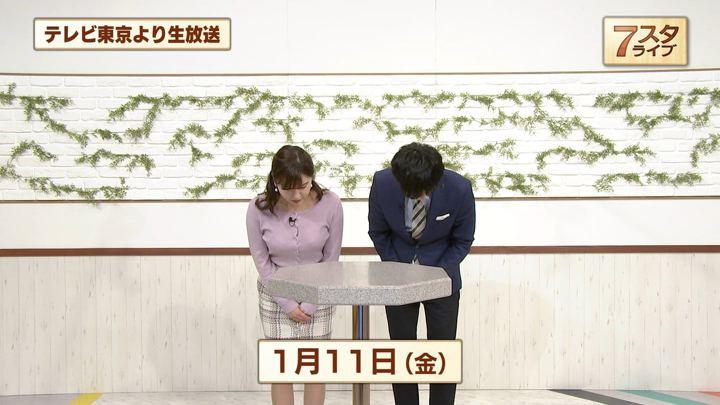 2019年01月11日角谷暁子の画像05枚目