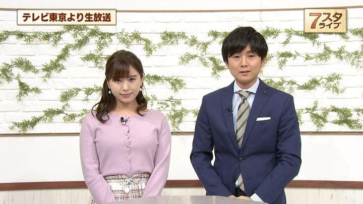 2019年01月11日角谷暁子の画像10枚目