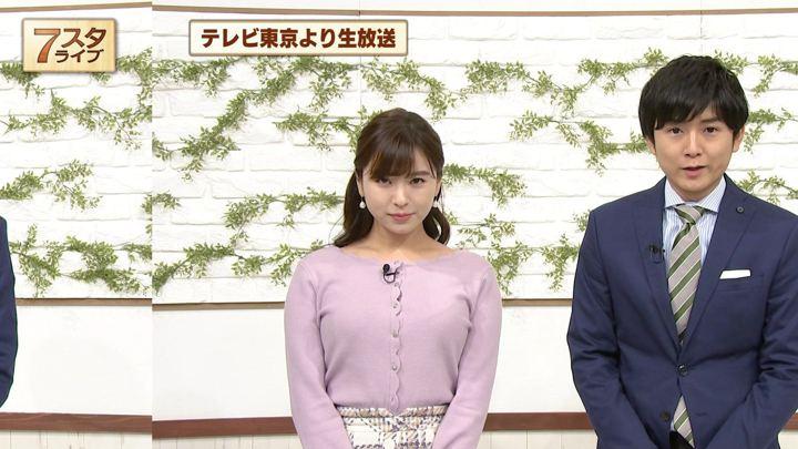 2019年01月11日角谷暁子の画像11枚目