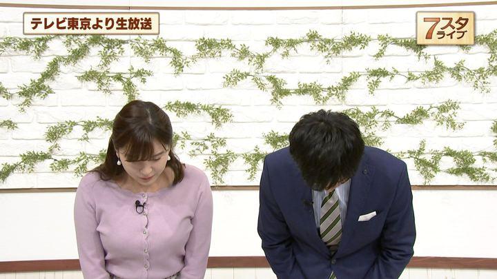 2019年01月11日角谷暁子の画像12枚目