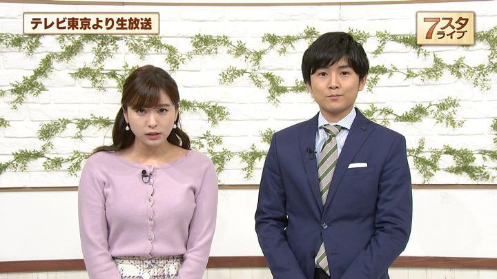 2019年01月11日角谷暁子の画像13枚目