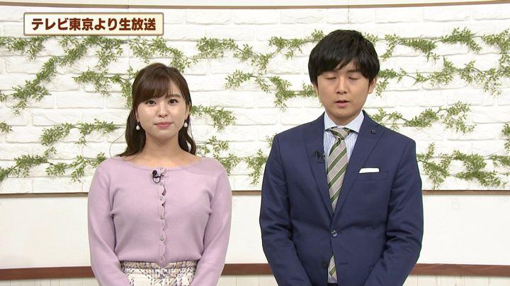 2019年01月11日角谷暁子の画像14枚目