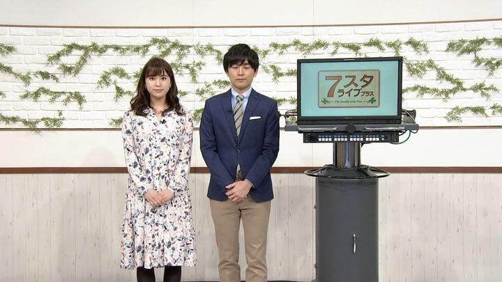 2019年01月25日角谷暁子の画像01枚目
