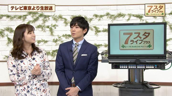 2019年01月25日角谷暁子の画像03枚目