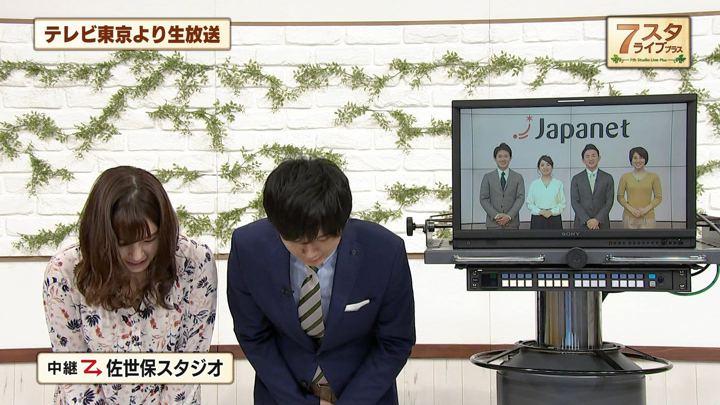 2019年01月25日角谷暁子の画像04枚目