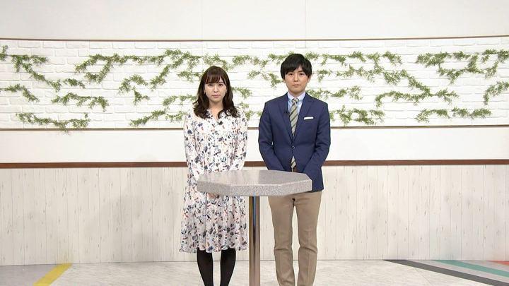 2019年01月25日角谷暁子の画像05枚目