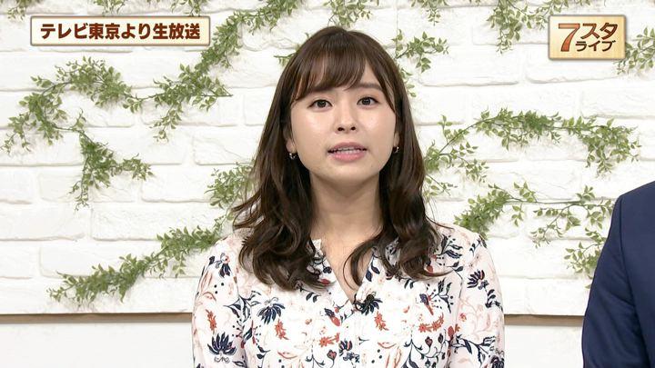 2019年01月25日角谷暁子の画像06枚目