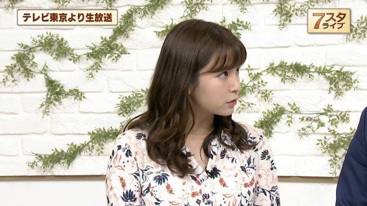 2019年01月25日角谷暁子の画像07枚目