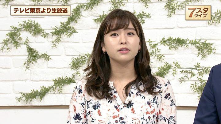 2019年01月25日角谷暁子の画像08枚目