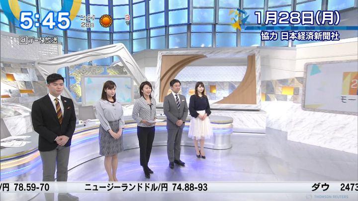 2019年01月28日角谷暁子の画像01枚目