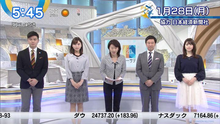 2019年01月28日角谷暁子の画像02枚目