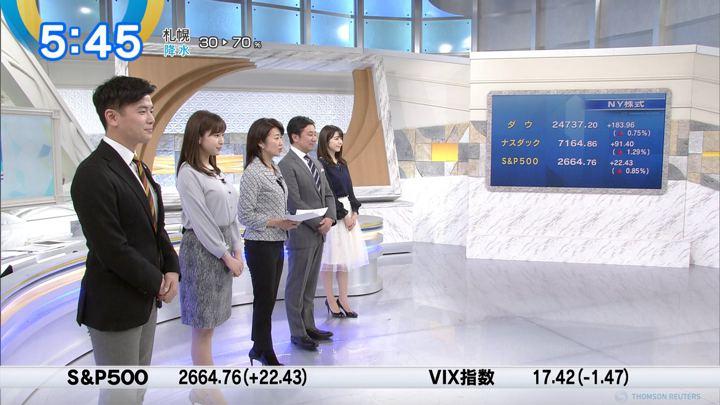 2019年01月28日角谷暁子の画像03枚目