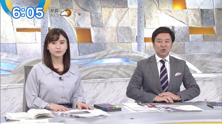 2019年01月28日角谷暁子の画像05枚目